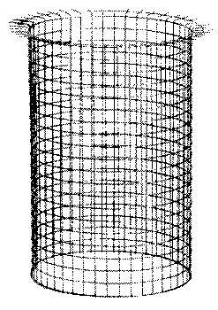 Vogel-Schutzgitter, CNS